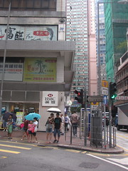 Space Invader HK_90 (tofz4u) Tags: china street people hk house streetart building rain sign umbrella tile hongkong mosaic spaceinvader spaceinvaders pluie advertisement condo invader rue publicit panneau chine immeuble enseigne parapluie mosaque habitation artderue hk90