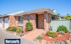 9/183 Tongarra Road, Albion Park NSW