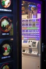 Ticket Restaurant, Akasaka (AdeyH) Tags: street food window japan shop night restaurant tokyo asia rice ticket east meal akasaka