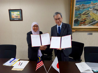 OU/Univ. Malaya Double Degree signing