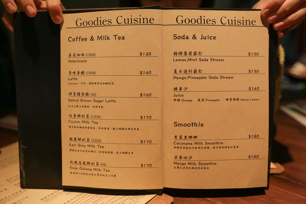 Goodies Cuisine 好米亞