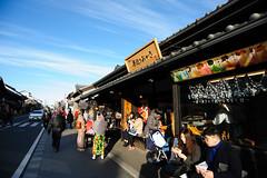 (Masaki Miida) Tags: nikon d700 landscape