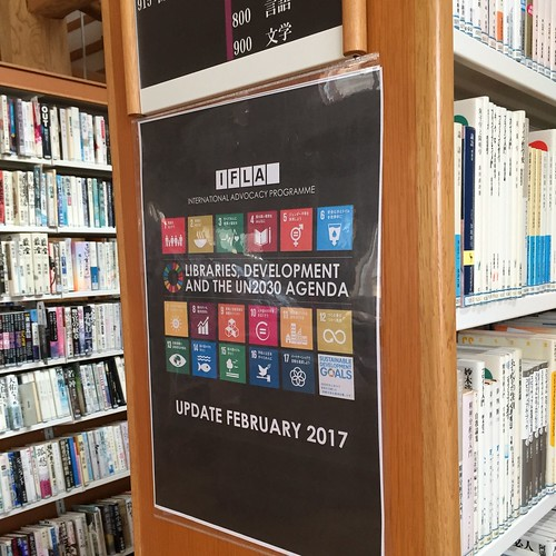 Japanese version #IFLA #SDGs