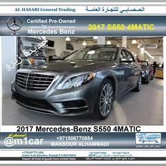 2017 Mercedes-Benz S550 4MATIC 4.7L V8 32V GDI DOHC Twin Turbo - 9 Speed Automatic with Auto-Shift جديده زيرو المركبة في امريكا مواصفات العدادات بالكيلو متر و درجة الحراره سليزي و الراديو مطابق للخلجيهذه السيارة غير موجودة في الامارات انما نستوردها حسب ال (mansouralhammadi) Tags: abudhabi أمالقيوين dubai الامارات الشارقة الخليج fromm1carusatoworld دبي qatar rasalkhaimah أبوظبي kuwait sharjah abudhabicars bahrain uaecars ummalqaywayn alain uae sharjahcars عجمان gcc الاماراتالعربيةالمتحدة ksa ajman unitearabemirates fujairah الفجيرة dubaicars راسالخمية