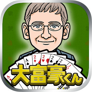 Prime shopping card game Millionaire - Android & iOS apps - Free