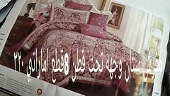 #__       #_ . :       # #_ # # # # # # # # # # #_ # # # (alailitalomer) Tags: