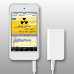 放射線センサー(スマートフォン接続型)の写真