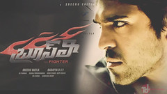 Chiranjeevi was not the original choice for this character. (thirtydrums) Tags: movie brucelee chiranjeevi ramcharan