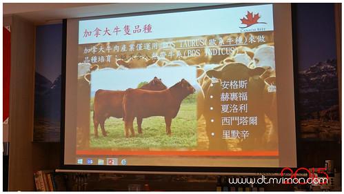 加拿大牛肉體驗會18.jpg