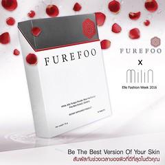 Furefoo วิตามินเพื่อสุขภาพผิวและผิวพรรณ เฟอร์ฟู