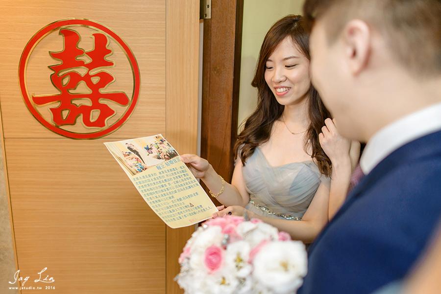 婚攝 土城囍都國際宴會餐廳 婚攝 婚禮紀實 台北婚攝 婚禮紀錄 迎娶 文定 JSTUDIO_0103