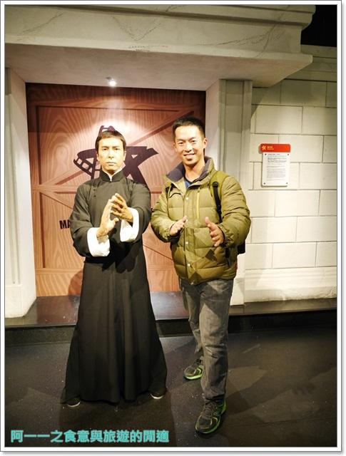 香港杜莎夫人蠟像館凌霄閣山頂纜車香港自助旅遊image017