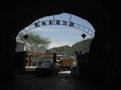 Guizhou China cave 平坝梯子洞1号洞口 (黔中秘境) Tags: china asia caves cave 中国 caving guizhou speleo cccp 贵州 大自然 山洞 亚洲 洞 洞穴 cavem 中国洞穴 贵州洞穴