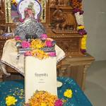 Shikshapatri Jayanti (10)