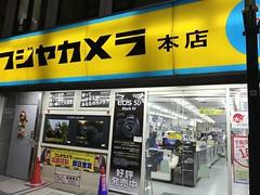 IMG_8282 (digitalbear) Tags: ramen edoshikichjukasoba soranoiro nippon yaesu tokyo japan starwars fujiya camera nakano hatsuuri