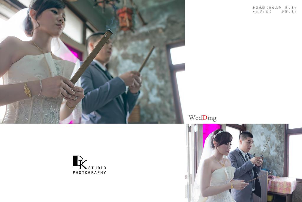 婚禮-0095.jpg
