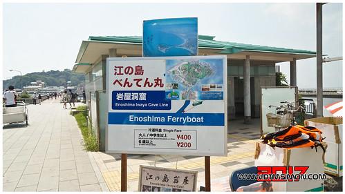 江之島11.jpg