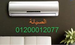 "https://xn—–btdc4ct4jbahmbtece.blogspot.com/2017/03/01200012077-01200012077_40.html """""""""""" "" خدمة عملاء ليبهر 01200012077 الرقم الموحد 01200012077 لصيانة ليبهر فى مصر هام جدا : السادة…"" """""""""""" "" خدمة عملاء ليبهر 01200012077 الرقم الموحد 01200012077 لصيانة (صيانة يونيون اير 01200012077 unionai) Tags: يونيوناير httpsxn—–btdc4ct4jbahmbteceblogspotcom201703012000120770120001207740html """""""""""" "" خدمة عملاء ليبهر 01200012077 الرقم الموحد لصيانة فى مصر هام جدا السادة…"" httpsunionairemaintenancetumblrcompost158993987940httpsxnbtdc4ct4jbahmbteceblogspotcom201703"