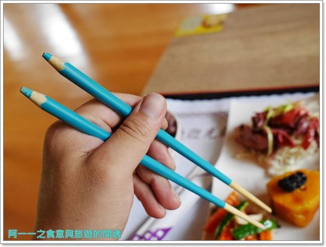 宜蘭羅東美食老懂文化館日式校長宿舍老屋餐廳聚餐下午茶image029