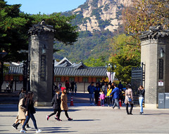 08-PA302484 (laperlenoire) Tags: voyage travel vacation vacances asia visit seoul asie southkorea coree coreedusud