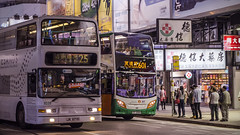 New E50D - 5661 (Theandypang) Tags: street city hk bus hongkong volvo 香港 夜景 車 街景 enviro 交通 e500 巴士 5661 港島 香港夜景 城巴 九巴 新巴 車輛 九龍巴士