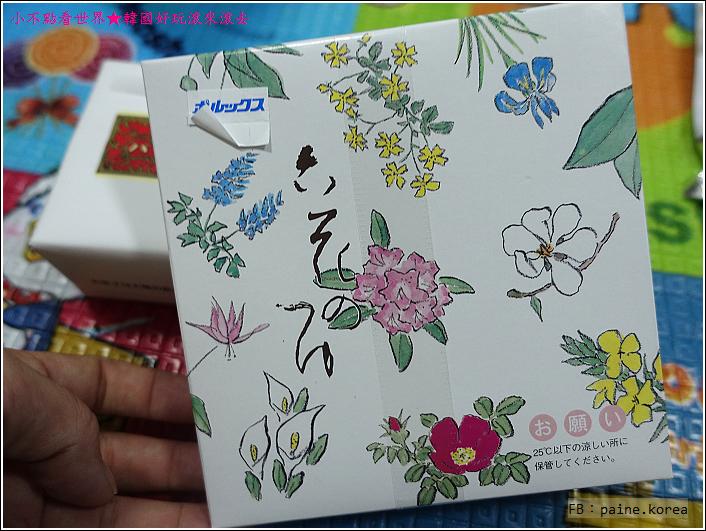 日本購物 (19).JPG