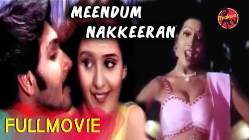 Meendum Nakkeeran Tamil Full Length Movie - Watch Tamil Movies Online