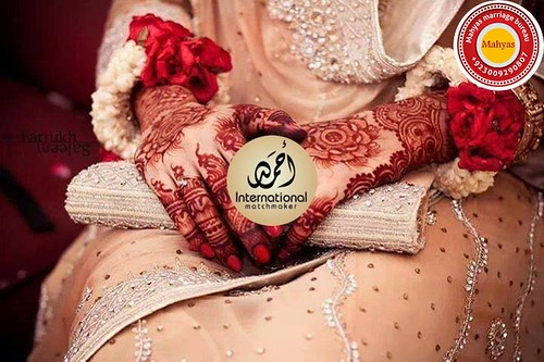 Pakistan Marriage Bureau, Pakistani Bride Groom, boy Girl