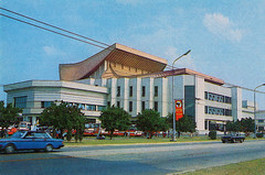 The Central Youth Club House (Tom Peddle) Tags: dprk north korea korean northkorea northkorean postcards tourism photos buildings socialist centralyouthclubhouse