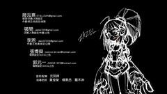 自主制作アニメ「砲弾少女ザゼル」Independent Animation 'Zazel' (Miller [Miscellaneous]) Tags: animation short youtube 自主制作アニメ 砲弾少女ザゼル