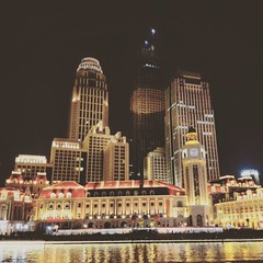 Night of Tianjin