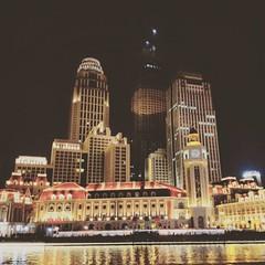 Night of Tianjin