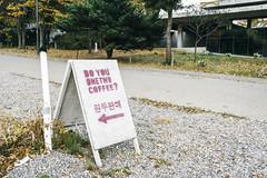 Heyri Art Village (how.jesse) Tags: art korea valley gyeonggido heyri
