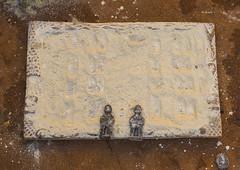 Benin, West Africa, Bonhicon, divination board used during a voodoo ceremony (Eric Lafforgue) Tags: africa color horizontal religious outdoors spirit magic traditional religion ceremony traditions nobody nopeople spirits celebration westafrica ritual benin spirituality tradition custom spiritual superstition voodoo trance customs ceremonies vodun vodoun vodu voudou vodou colourimage vodon  vudun    bonhicon benin01397