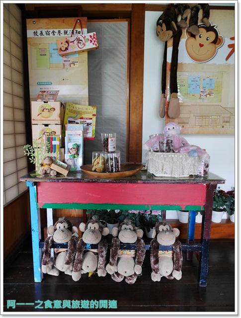 宜蘭羅東美食老懂文化館日式校長宿舍老屋餐廳聚餐下午茶image015