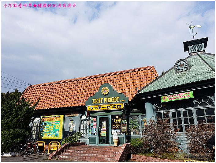 函館小丑漢堡 (1).JPG