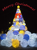 Merry Christmas (* Yumi *) Tags: christmas card illumination