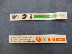 Phone Refill Codes (mikecogh) Tags: vanuatu espiritusanto phone refill recharge codes strips bislama luganville