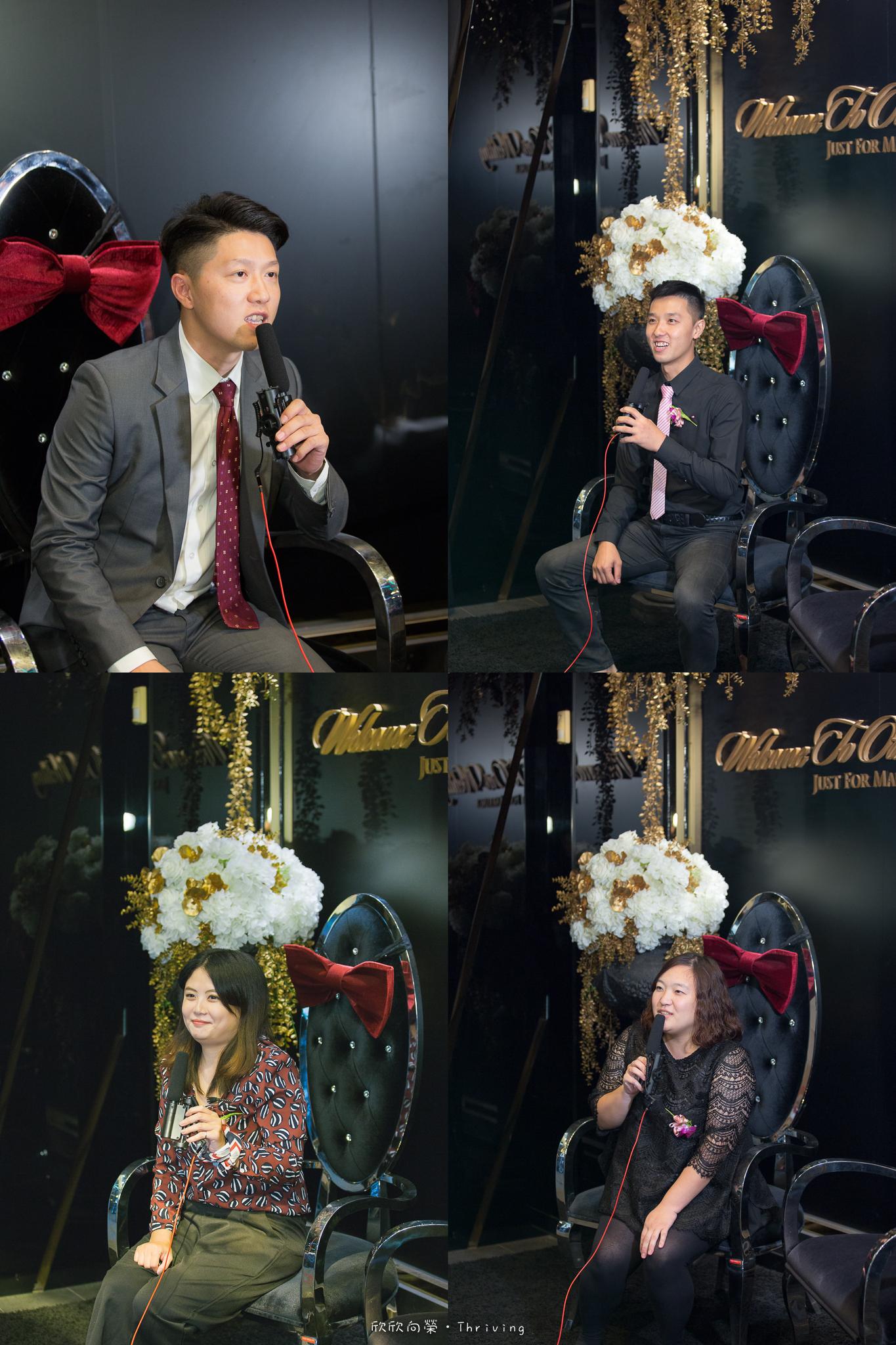 耕樸&歆鈺-131454.jpg