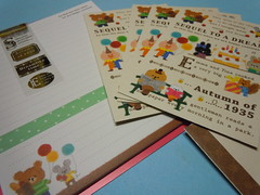 """Sequel to a dream"" Japanese Letter Set (My Sweet 80s) Tags: madeinjapan cartadalettere vintage letterset lettersets vintagestationery alwaystogetherbearandrabbit bear rabbit orsetto coniglio sequeltoadream autumnof1935 papéisdecarta papeldecarta papieràlettres"