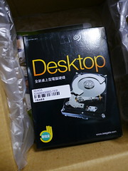 Seagate Archive HDD 6000GB - P1490380 (yuankuei) Tags: seagate hdd harddiskdrive 硬碟 st6000as0002 6tb