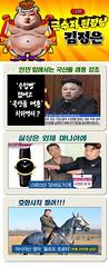 2 (andreachacha88) Tags: northkorea nk    kimjongun