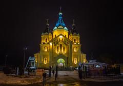 Orthodox Christmas (Oleg.A) Tags: night cathedral church street orthodox city winter nizhnynovgorodalexandernevskycathedral nizhnynovgorod bell russia catedral town nizhegorodskayaoblast ru