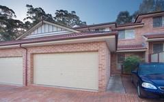 5/434 Windsor Road, Baulkham Hills NSW