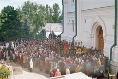 049. Consecration of the Dormition Cathedral. September 8, 2000 / Освящение Успенского собора. 8 сентября 2000 г