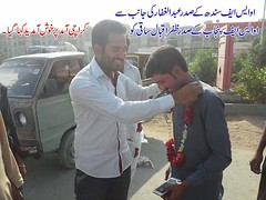 FB_IMG_1Zafar Iqbal saqi446034668830 (Oad Students Federation) Tags: pakistan oad osf amanullah anjam osfflag