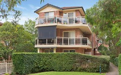6/156 Willarong Road, Caringbah NSW