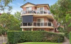 6/156 Willarong Road, Caringbah NSW