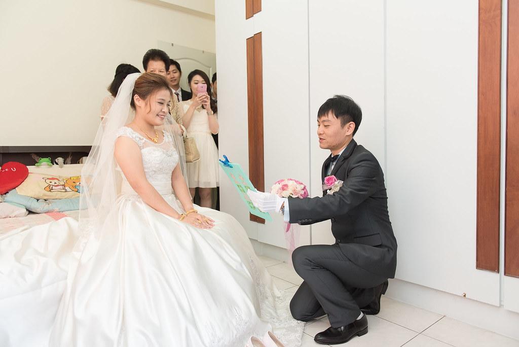 婚禮記錄馨儀與琮淵-103