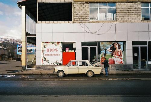 Arménie 2014, Marshal Baghramyan St, Aparan